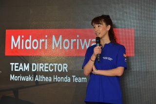 Moriwaki Althea Honda Team Director Ms. Midori Moriwaki