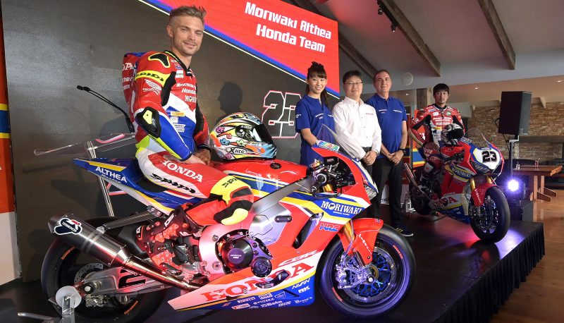 Moriwaki Althea Honda Team officially launch their 2019 colours and team