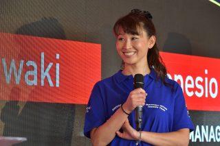 Team Director Midori Moriwaki