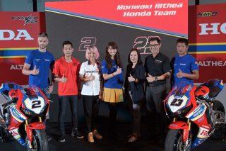 Honda BigBike TH Event