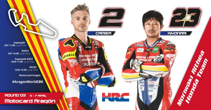 Camier and Kiyonari prepare for the first continental round of the 2019 WSBK season