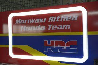 Moriwaki Althea Honda Team, ambience