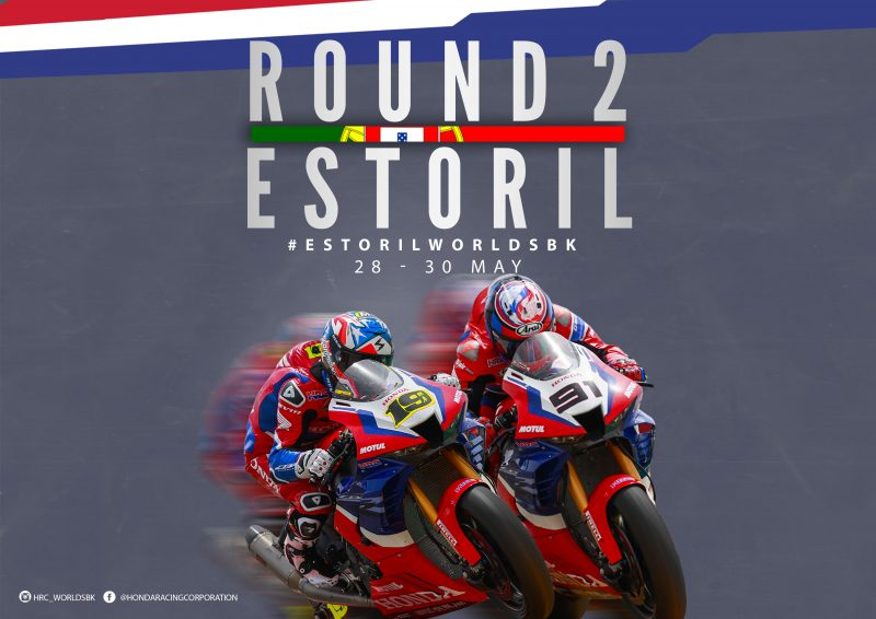 From Aragón, it's straight to Estoril for Team HRC